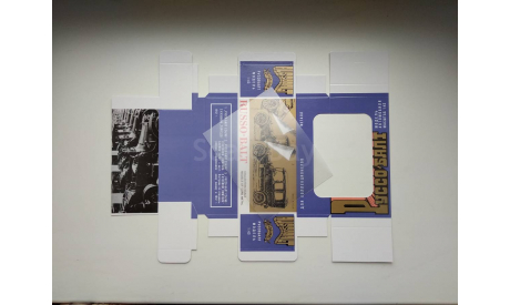 Коробка Руссо-Балт тип 2 Репринт, боксы, коробки, стеллажи для моделей, Агат/Моссар/Тантал