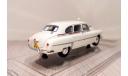 ЗИМ-12Б, Ленинград 1955 г. медицинский DipModels 101233, масштабная модель, scale43, DiP Models
