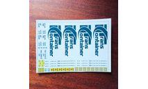 Контейнер Трансконтейнер синяя декаль, фототравление, декали, краски, материалы, maksiprof, scale43