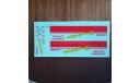 Промтовары декаль, фототравление, декали, краски, материалы, maksiprof, scale43