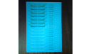 Такси Татарстан Казань формат А4 декаль, фототравление, декали, краски, материалы, scale43, maksiprof