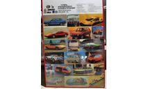 Копия постера Стиль Итальянского кузовостроения Автотехника Италия-79, литература по моделизму