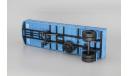 H865 МАЗ-9380 (1981) полуприцеп, масштабная модель, 1:43, 1/43, Наш Автопром