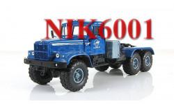 Н734 КрАЗ-255В1 тягач