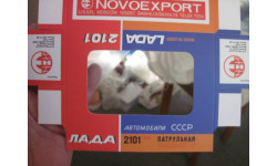 Коробка ЛАДА-2101 патрульная Novoexport А17 Репринт, боксы, коробки, стеллажи для моделей, Агат/Моссар/Тантал