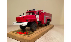 Пожарная цистерна АЦ-7,5-40 (Урал-4320)