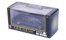 H161a Газ-14 'Чайка' (черный), масштабная модель, 1:43, 1/43, Наш Автопром