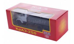 H205a КрАЗ-250 (1985-95), серый