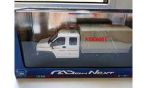 Н2352 ГАЗон Некст C42A31 цвет 2, масштабная модель, 1:43, 1/43, Наш Автопром