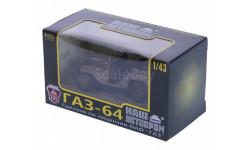 H351c ГАЗ 64, болотный