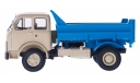 H759b МАЗ-5549 самосвал (бежевый/синий), масштабная модель, scale43, Наш Автопром