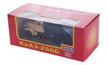 H771 КРАЗ 256Б самосвал (1966-1969), желто-зеленый, масштабная модель, 1:43, 1/43, Наш Автопром