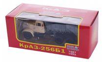 H773a КРАЗ 256Б1 самосвал, бежевый / серый, масштабная модель, scale43, Наш Автопром
