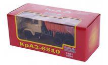 H775b КрАЗ 6510 (1985-94) самосвал, бежевый / оранжевый, масштабная модель, 1:43, 1/43, Наш Автопром