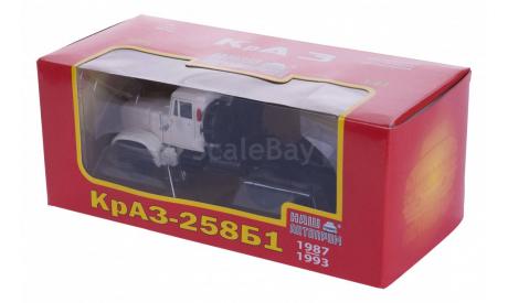 H778b КРАЗ 258Б1 седельный тягач (1987-1993), белый, масштабная модель, 1:43, 1/43, Наш Автопром