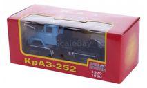 H779b КРАЗ 252 седельный тягач (1979-1990), голубой, масштабная модель, 1:43, 1/43, Наш Автопром