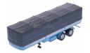 H853 МАЗ 5205А полуприцеп с тентом, голубой с серым, масштабная модель, 1:43, 1/43, Наш Автопром