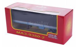H854 МАЗ 9380-2 полуприцеп с тентом, голубой с серым, масштабная модель, 1:43, 1/43, Наш Автопром