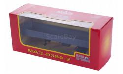 H858 МАЗ 9380-2 полуприцеп, серый, масштабная модель, 1:43, 1/43, Наш Автопром