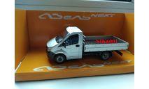 Н557 ГАЗель Некст А21R23, серебристый, масштабная модель, 1:43, 1/43, Наш Автопром