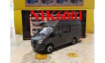 ГАЗель Некст A32R22 микроавтобус, серый Н661, масштабная модель, Наш Автопром, scale43