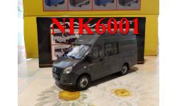 ГАЗель Некст A32R22 микроавтобус, серый Н661