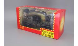 Н749 КрАЗ 260 ЭОВ-4422