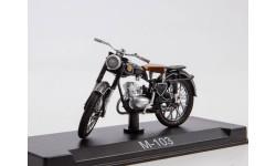 М-103, Наши мотоциклы №5