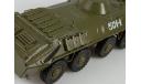 БТР-70, Наши Танки №46, масштабная модель, Наши Танки (MODIMIO Collections), scale43