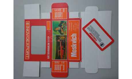 Коробка Москвич Novoexport репринт, боксы, коробки, стеллажи для моделей, Агат/Моссар/Тантал