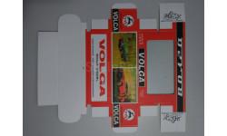 Коробка Волга