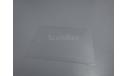Коробка Чайка ГАЗ-13 репринт, боксы, коробки, стеллажи для моделей, scale43, Агат/Моссар/Тантал
