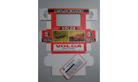 Коробка Волга Novoexport репринт, боксы, коробки, стеллажи для моделей, scale43, Агат/Моссар/Тантал, ГАЗ