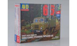 1007KIT Сборная модель ГАЗ-66 бортовой, 1985 г.