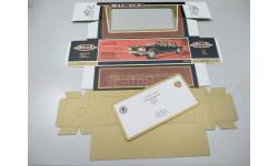 Коробка ЗиЛ-115 Репринт, боксы, коробки, стеллажи для моделей, 1:43, 1/43, Агат/Моссар/Тантал