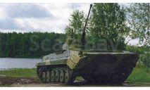 БМП-1-30  'Разбежка' в масштабе 1:43 (Под заказ), масштабные модели бронетехники, scale43, Неизвестный производитель