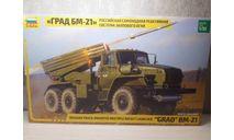 'Град' БМ-21, сборная модель автомобиля, Звезда, scale35, УРАЛ