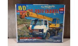 Автокран КС-3577 (5337) сборная модель, сборная модель автомобиля, AVD Models, scale43, МАЗ