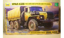 УРАЛ-4320 (масштаб 1/35), сборная модель автомобиля, Звезда, scale35