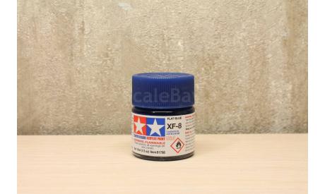 Краска матовая акриловая (Синий), XF-8, фототравление, декали, краски, материалы, Tamiya, scale0