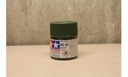 Краска матовая акриловая (Nato green), XF-67, фототравление, декали, краски, материалы, Tamiya, scale0