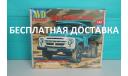 ЗИЛ-ММЗ-555 Сборная модель, сборная модель автомобиля, Автомобиль в деталях (by SSM), scale43