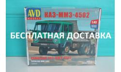 КАЗ-ММЗ-4502 самосвал сборная модель, сборная модель автомобиля, Автомобиль в деталях (by SSM), scale43