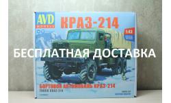 КРАЗ-214 бортовой с тентом Сборная модель, сборная модель автомобиля, Автомобиль в деталях (by SSM), scale43