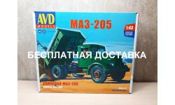 Сборная модель МАЗ-205 самосвал