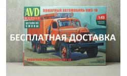 Пожарный автомобиль ПМЗ-16 сборная модель, сборная модель автомобиля, Автомобиль в деталях (by SSM), scale43
