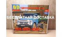 ЗИЛ-ММЗ-4505 самосвал сборная модель, сборная модель автомобиля, AVD Models, 1:43, 1/43