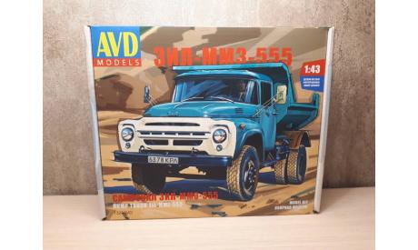 ЗИЛ-ММЗ-555 Сборная модель, сборная модель автомобиля, AVD Models, 1:43, 1/43