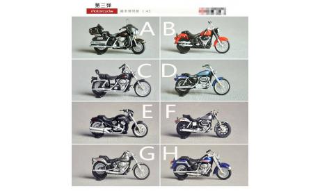 Коллекция Харлей Дэвидсон, масштабная модель мотоцикла, 1:43, 1/43, Harley-Davidson