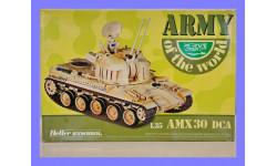 1/35 продажа сборной модели французского танка ЗСУ АМХ 30 ДСА